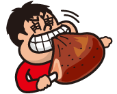 肉を食べる現代人の少年